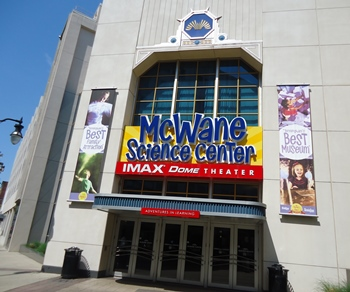 Entrance to the McWane Science Center, Birmingham, AL.